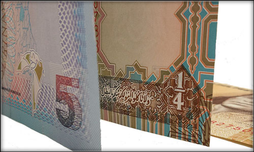 World Banknotes