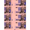 Croatia P35-1(OBVERSE)(U) 1,000 Kuna uncut sheet Of 40 notes
