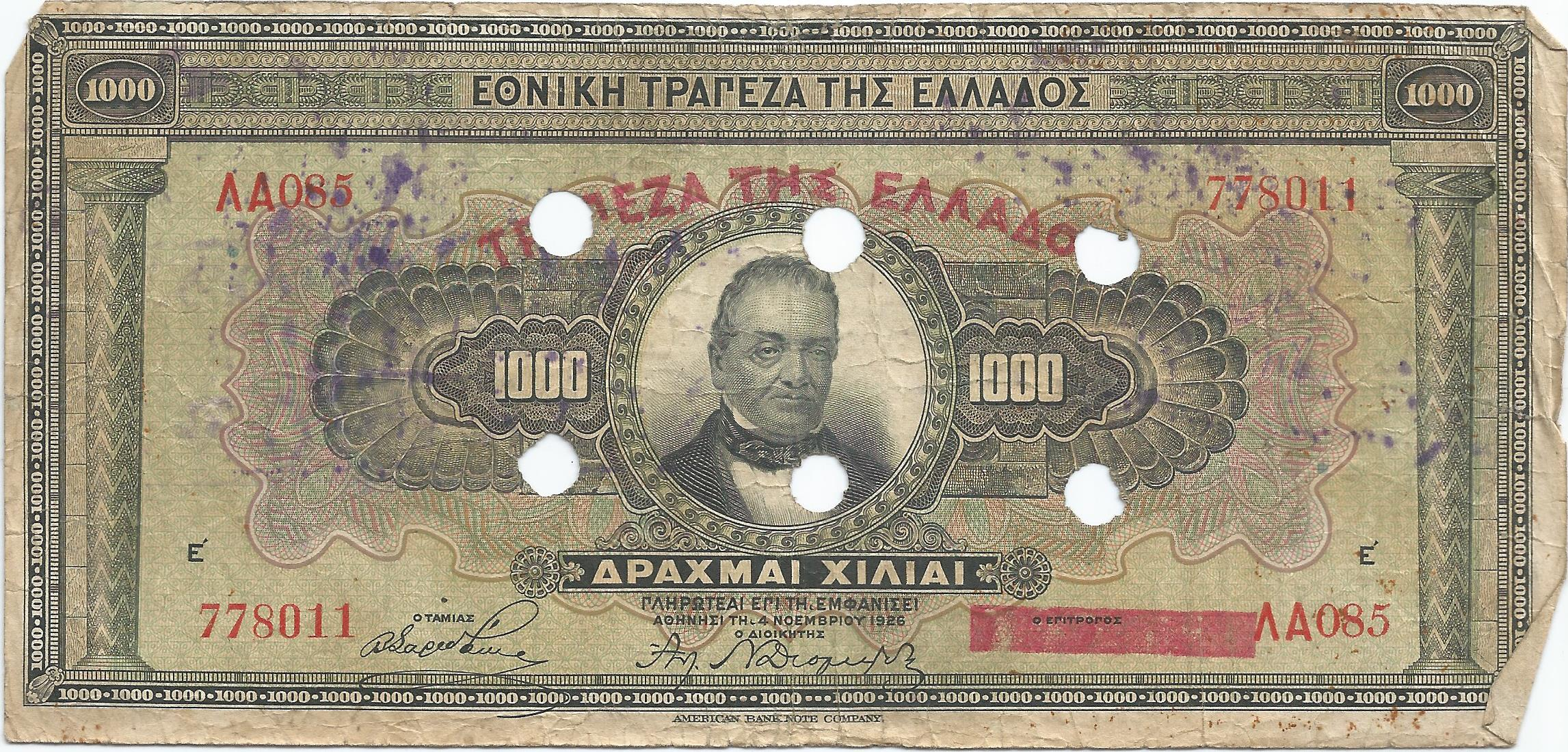 A Red Stamp of Approval: 1000 Drachma Banknote of Greece